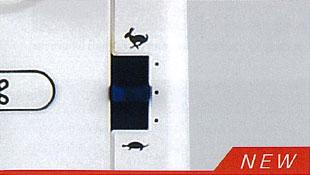 juki_tl-2010q_speedcontrol